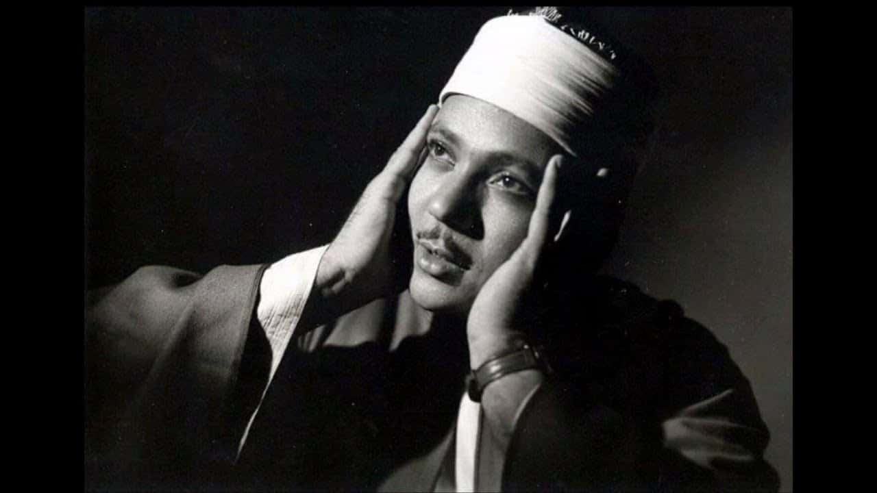 الشيخ عبد الباسط عبد الصمد وسيرته الذاتية