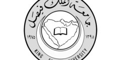 ما هي رسوم دبلوم جامعة الملك فيصل 1442 – 1443
