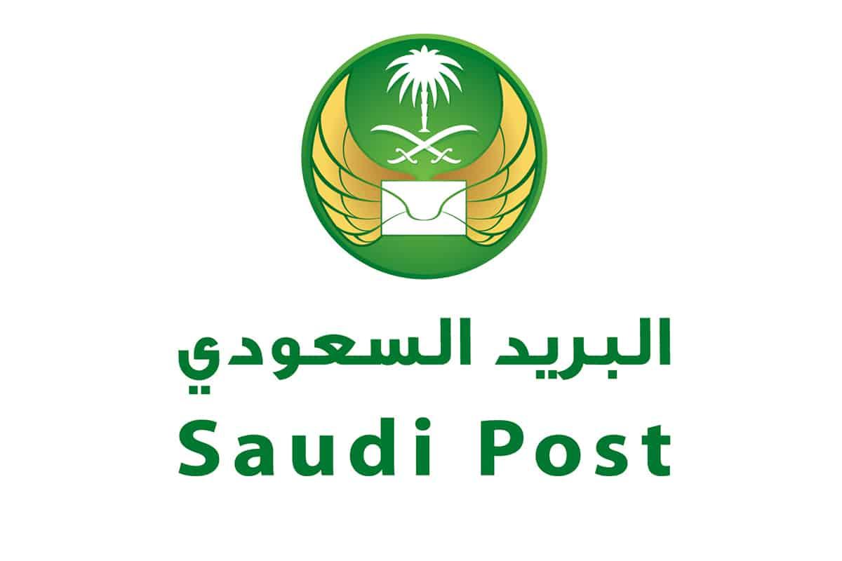 ما هو رقم البريد السعودي المجاني الموحد 1442