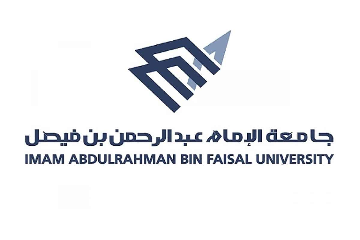 شروط مرتبة الشرف جامعة الامام