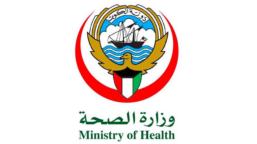 رابط تسجيل لقاح فايزر الكويت وزارة الصحةt