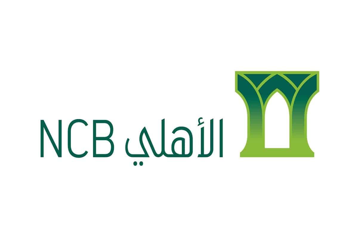 طريقة التحدث مع موظف البنك الأهلي السعودي