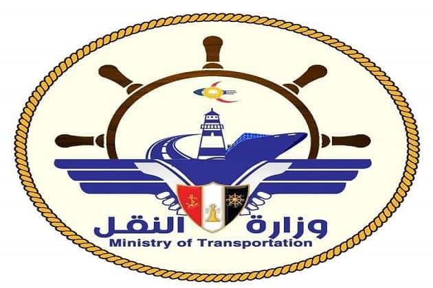 رابط تسجيل الدخول وزارة النقل السعودية الرسمي بعد التحديثt