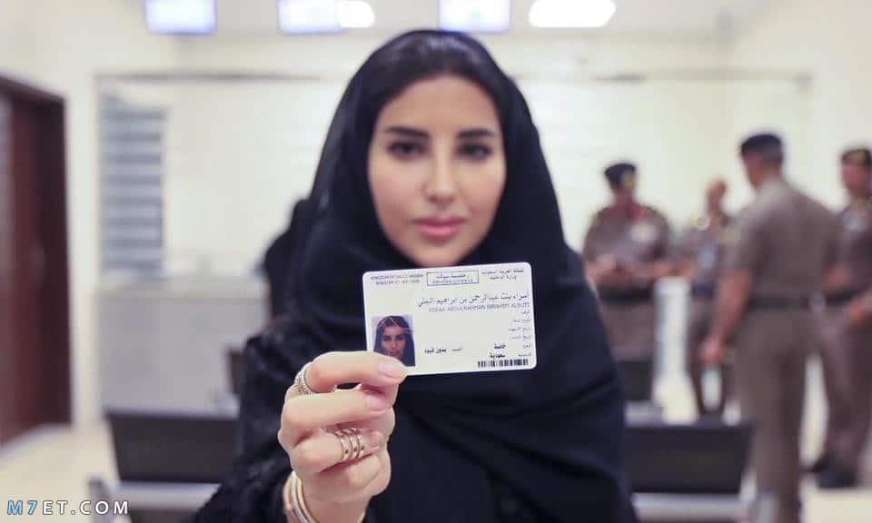 شروط اختبار رخصة قيادة للنساء بالسعودية وخطوات التقديمt