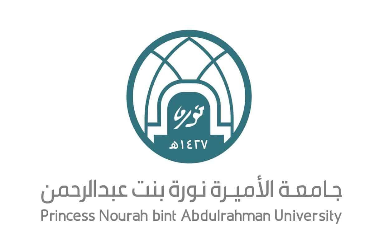 القبول الموحد للطالبات بجامعة نورة