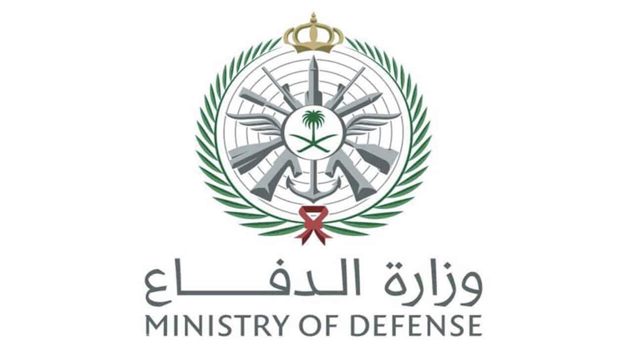رابط تقديم القوات البحرية