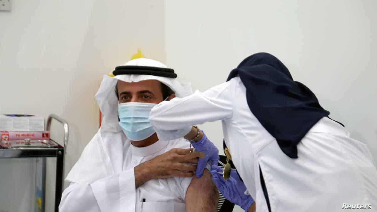 متى تفتح مواعيد اللقاح في السعودية