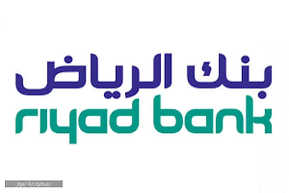استخراج رقم الايبان بنك الرياض