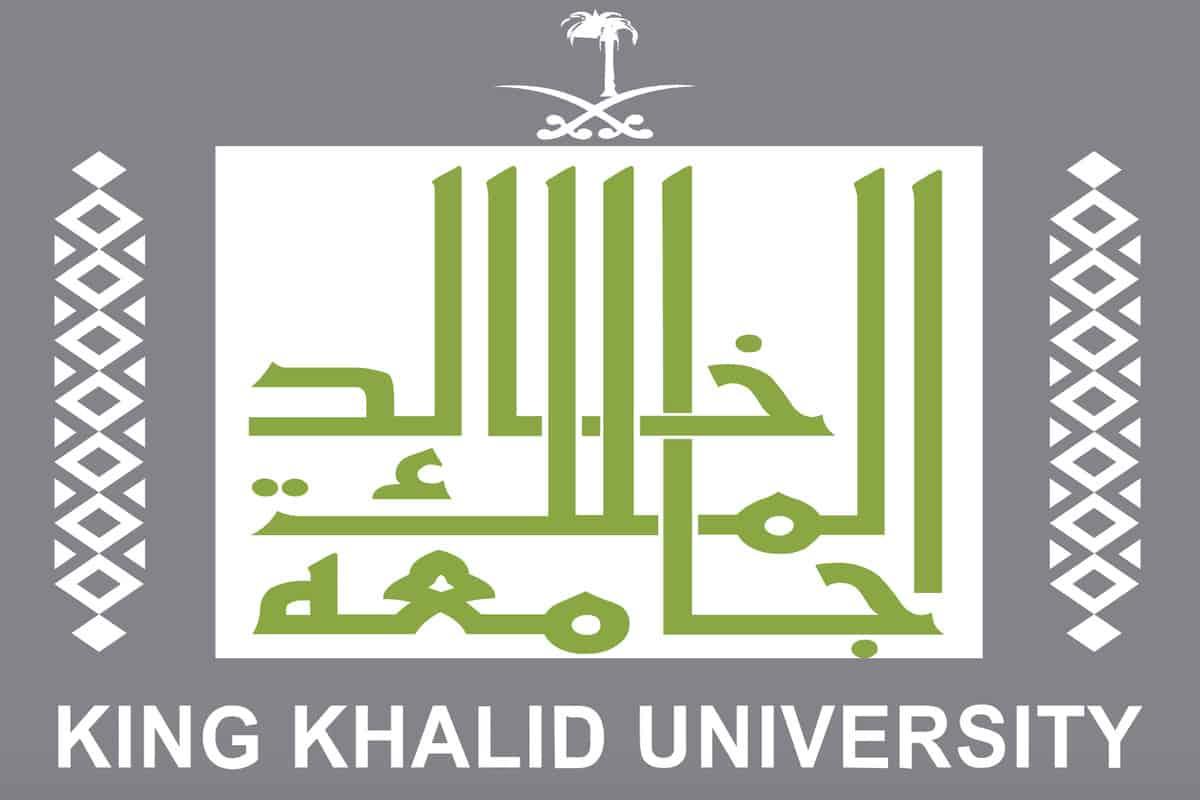 التقديم على وظائف جامعة الملك خالد