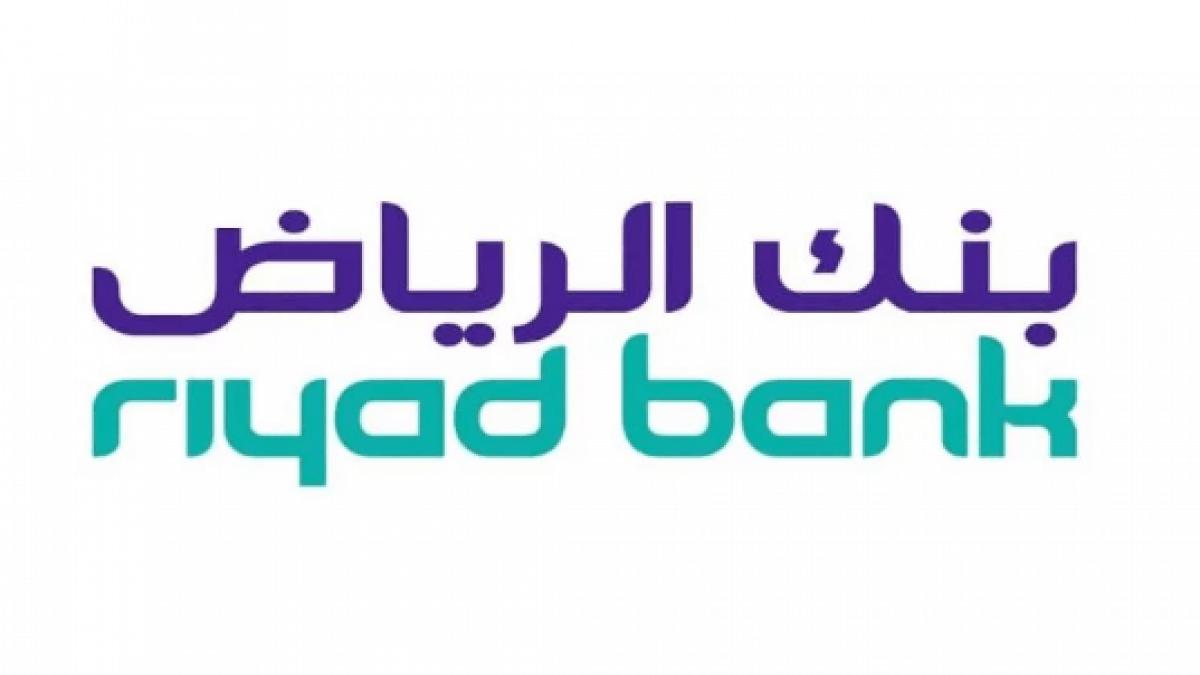 اضافة مستفيد في بنك الرياض