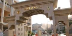 جامعة أم القرى الدراسات العليا 1443