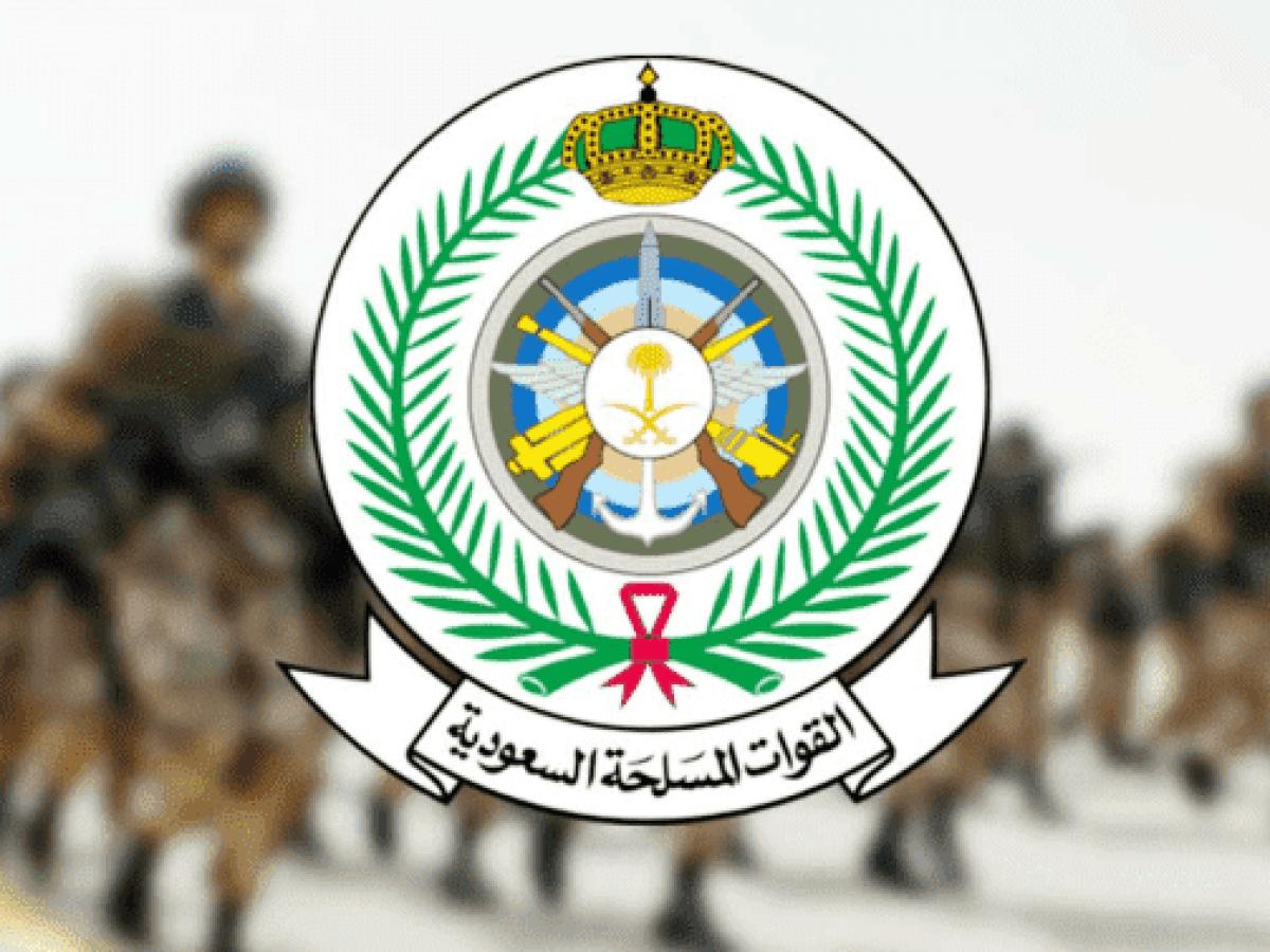 حجز موعد القاعدة الجوية بالظهران