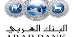 شروط فتح حساب في البنك العربي السعودي إلكترونيا