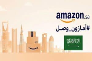 أرخص وأفضل مواقع تشحن للسعودية والدفع عند الاستلام موثوقةt