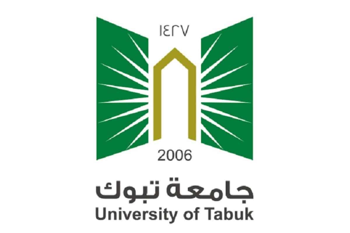 نسب القبول في جامعة تبوك