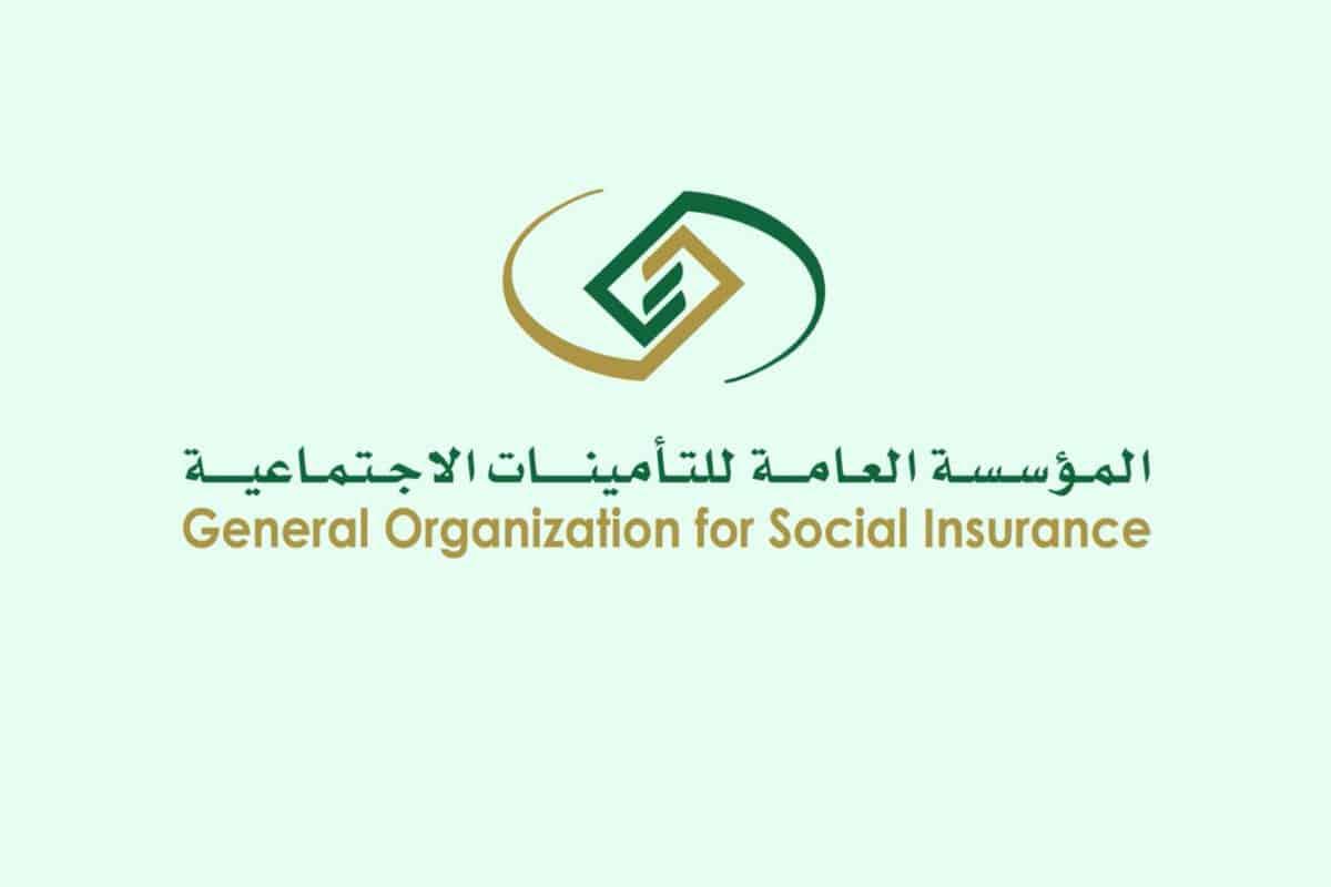 نظام التقاعد الطبي التأمينات
