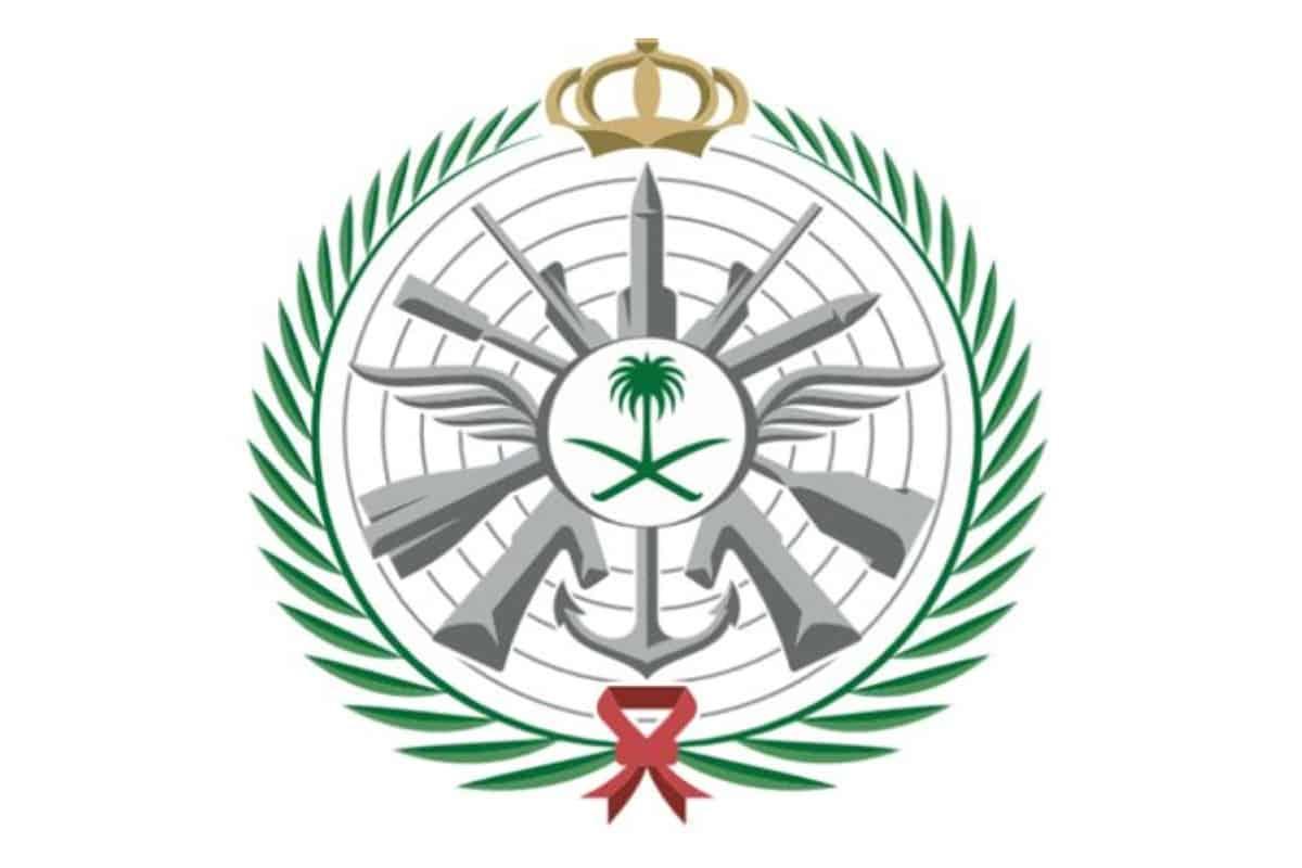 وظائف عسكرية للنساء 1443