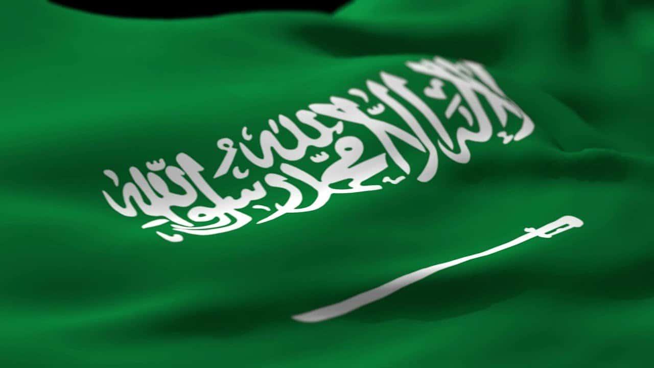 الحفنه كم تبعد عن الرياض