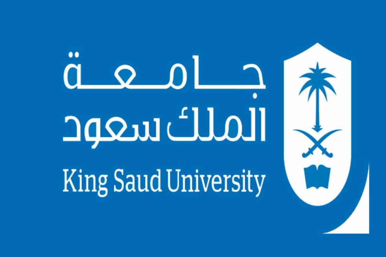 القبول الموحد للطالبات بجامعة سعود
