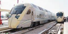 كيفية حجز القطار من الرياض للدمام 1443