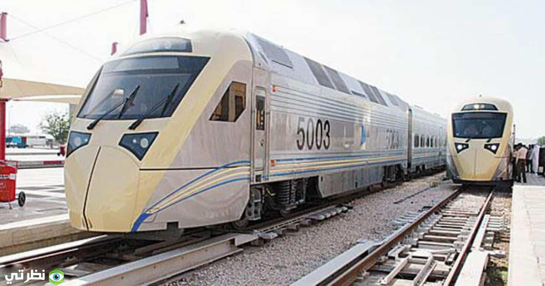 حجز القطار من الرياض للدمام