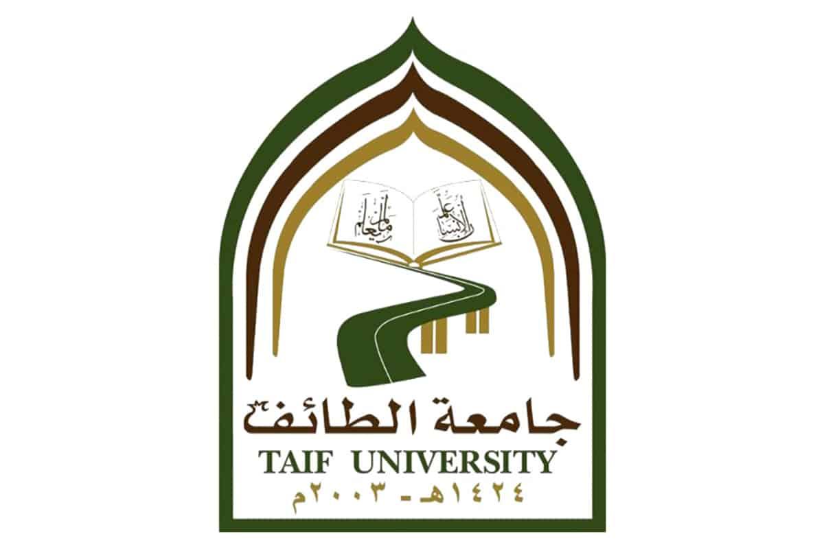 شروط القبول في جامعة الطائف 1442