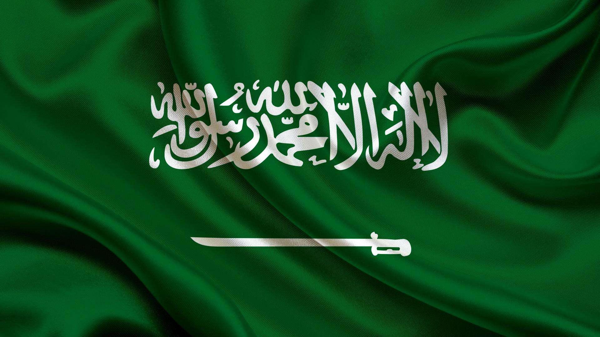 منح جامعة العلوم الإسلامية