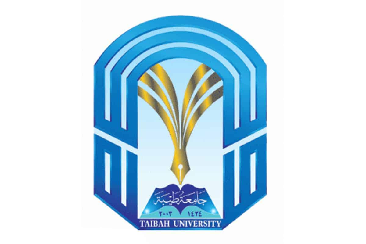 موعد التسجيل في الدراسات العليا بجامعة طيبة