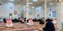 استعلام عن وظيفة مراقب مسجد 1433