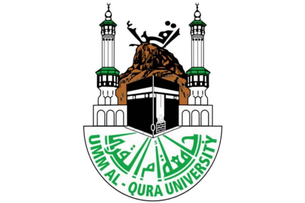 التقديم على وظائف جامعة أم القرى