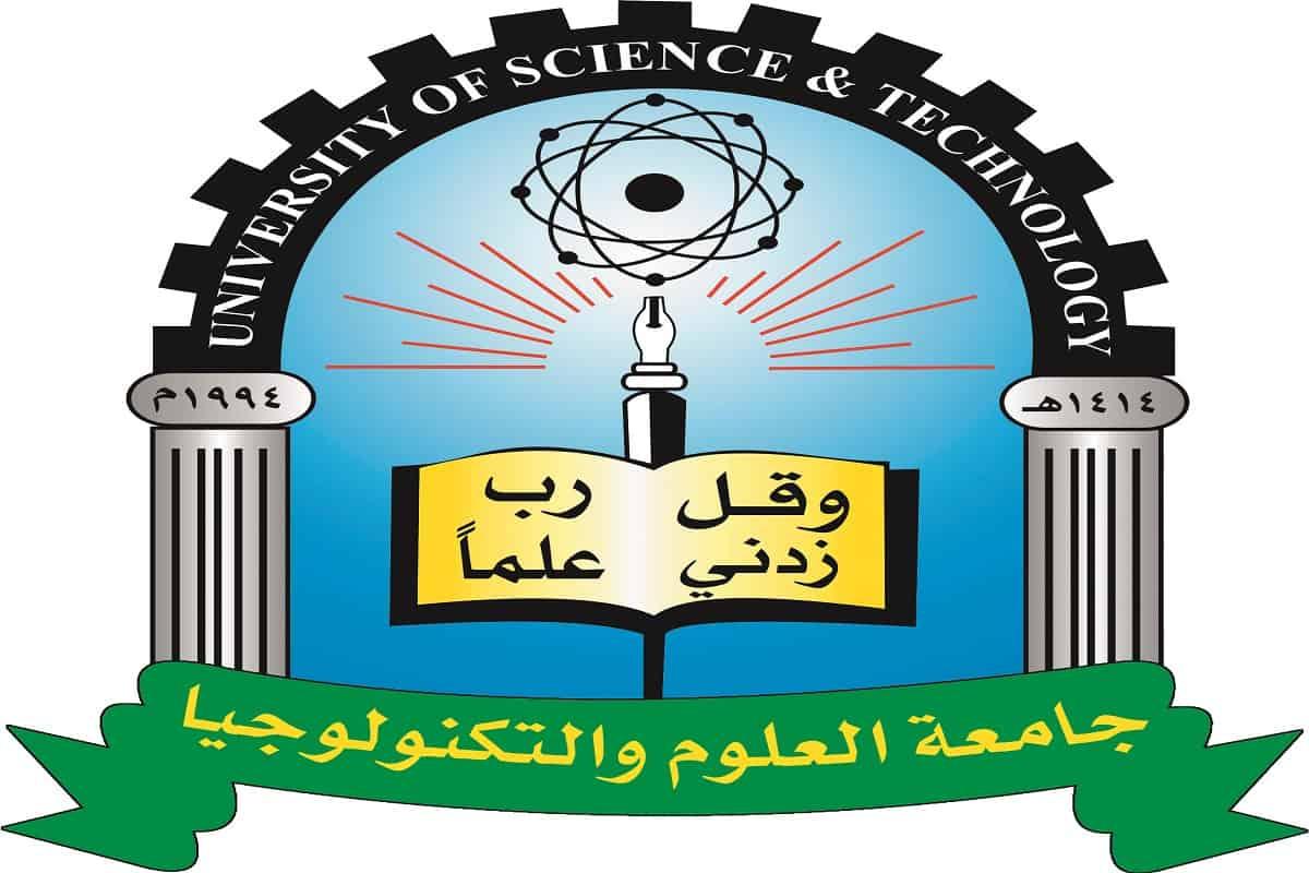 رابط التسجيل فى جامعة العلوم والتكنولوجيا