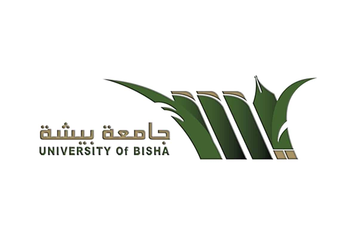 شروط التسجيل في جامعة بيشة