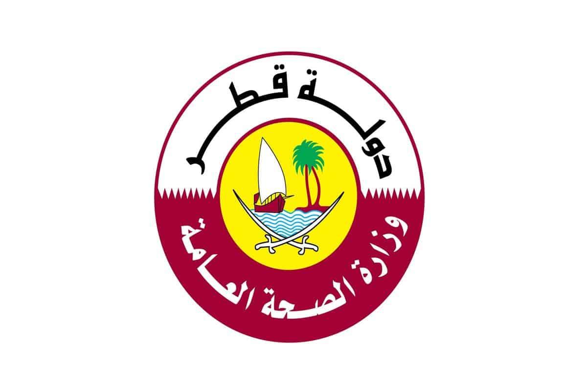 طريقة تجديد البطاقة الصحية قطر