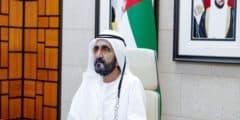 كيف تحصل على مساعدات مالية من شيوخ الإمارات مجرب