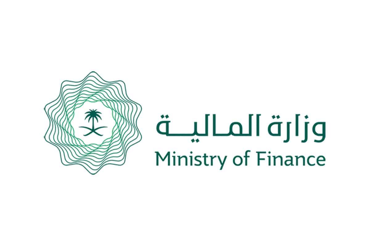 الاستعلام عن أوامر الدفع في وزارة المالية 1443
