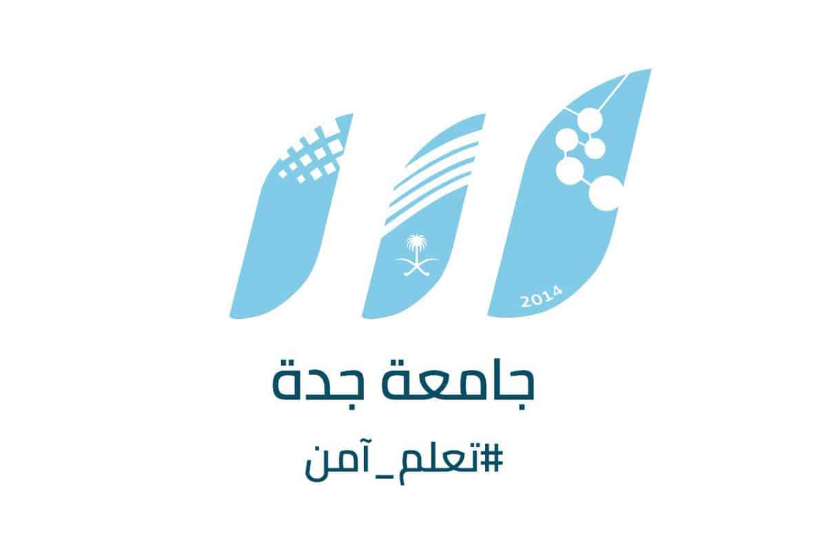 السنة المشتركة للتخصصات الانسانية جامعة جدة