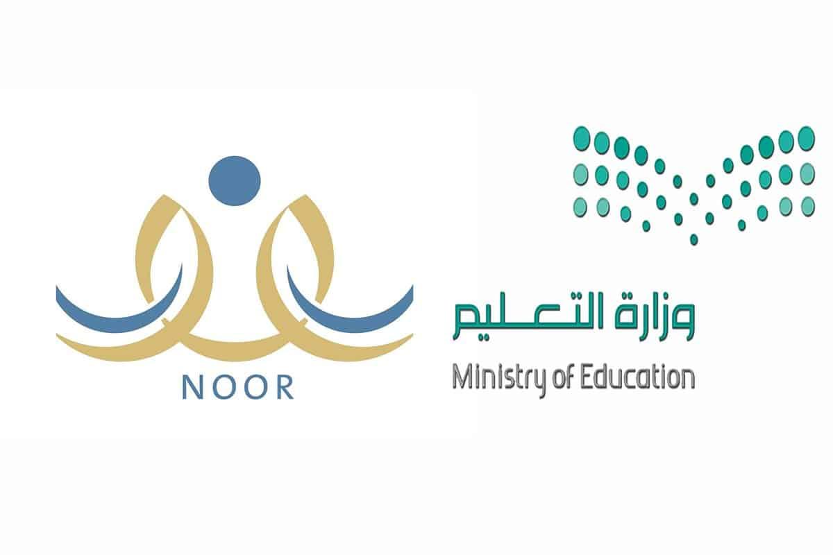 تحميل الكتب الدراسية السعودية 1443 pdf