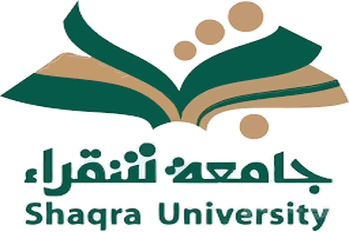 جامعة شقراء اين تقع