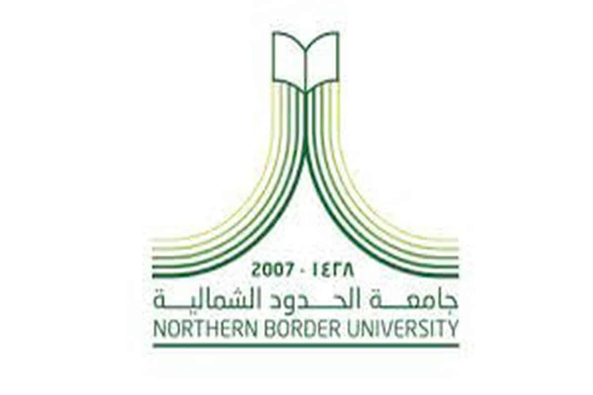 رابط بلاك بورد جامعة الحدود الشمالية تسجيل الدخول