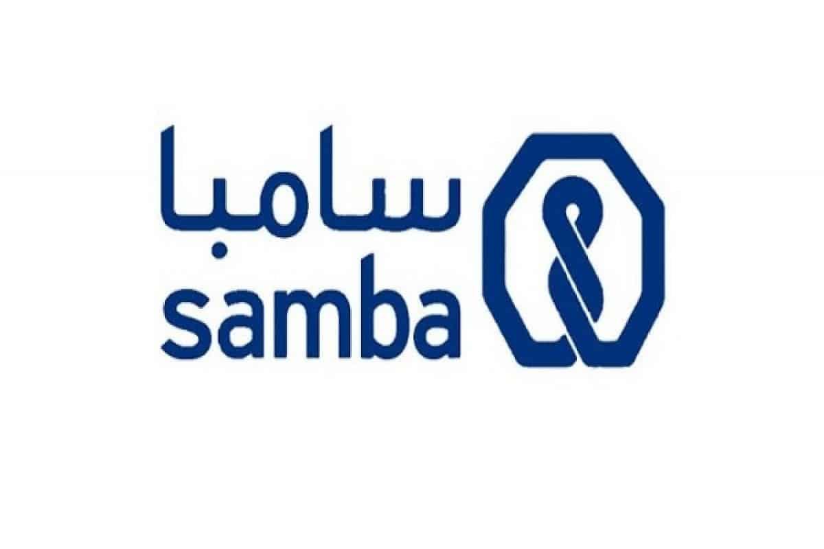 طريقة فتح حساب في بنك سامبا أون لاين 1443