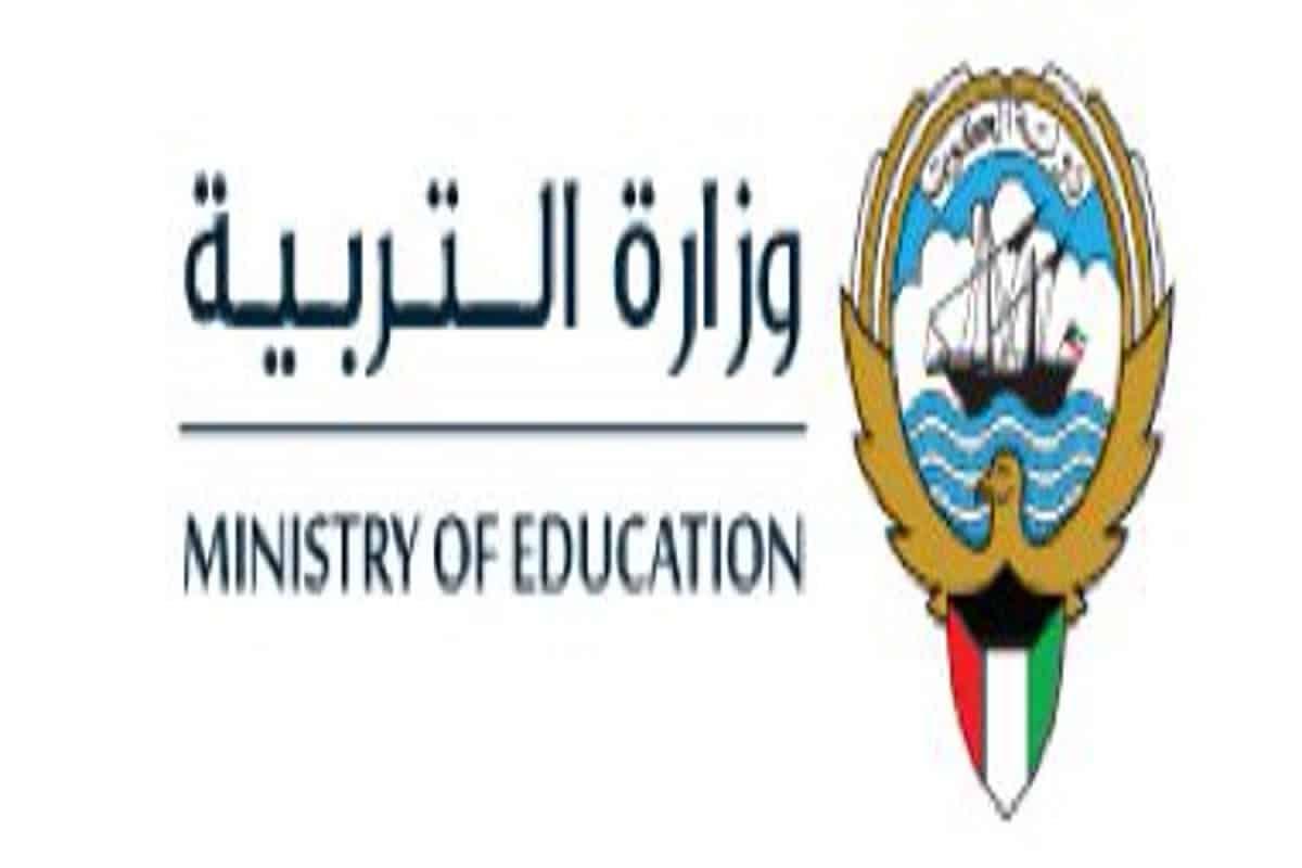 كم باقي على المدرسة الكويت 2021 / 2022