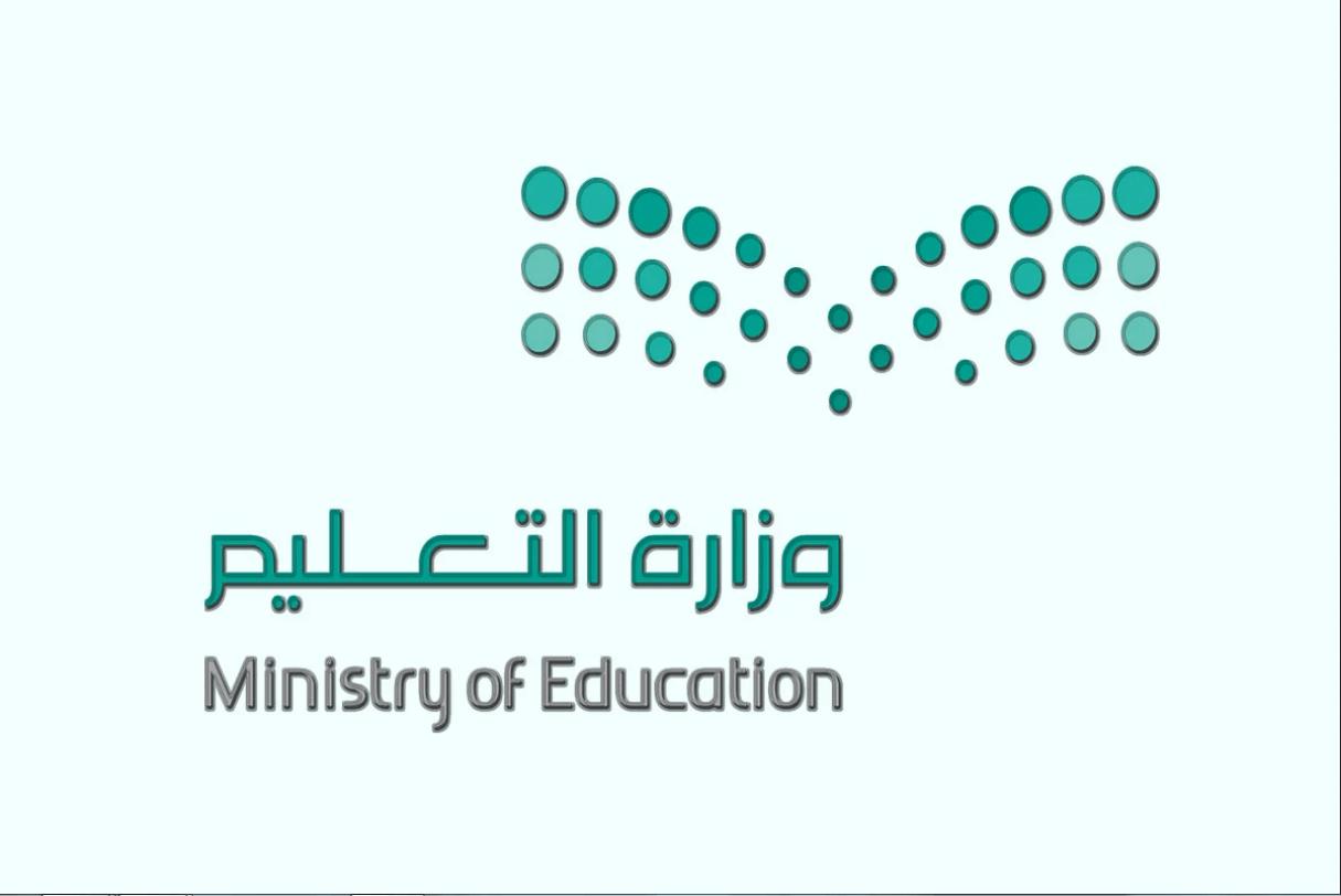موعد بداية الدراسة 1443 للجامعات السعودية بعد التعديل