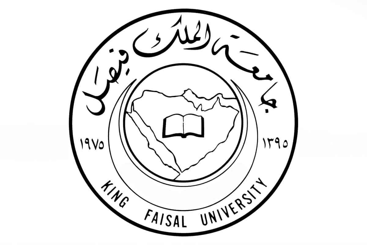 نتائج قبول جامعة الملك فيصل