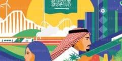 اقوى عروض اليوم الوطني السعودي 91