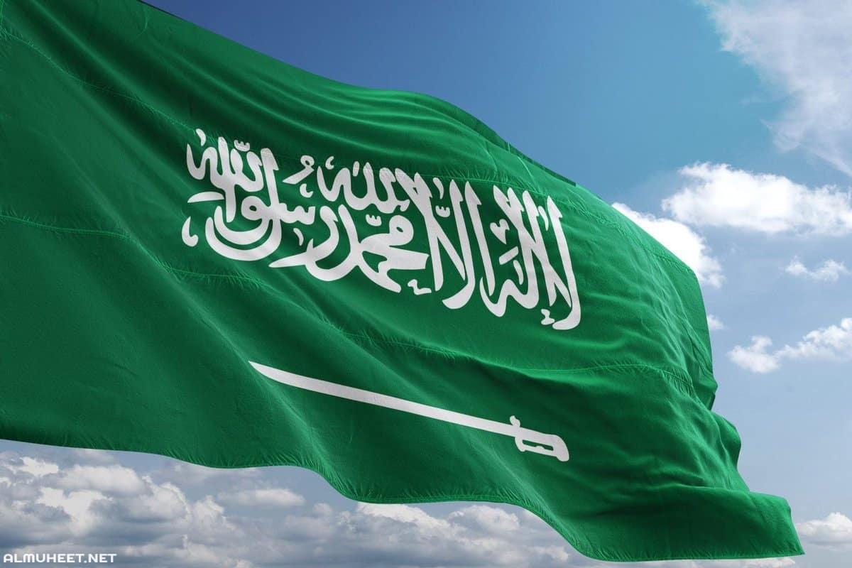 اي عام تم توحيد المملكة العربية السعودية