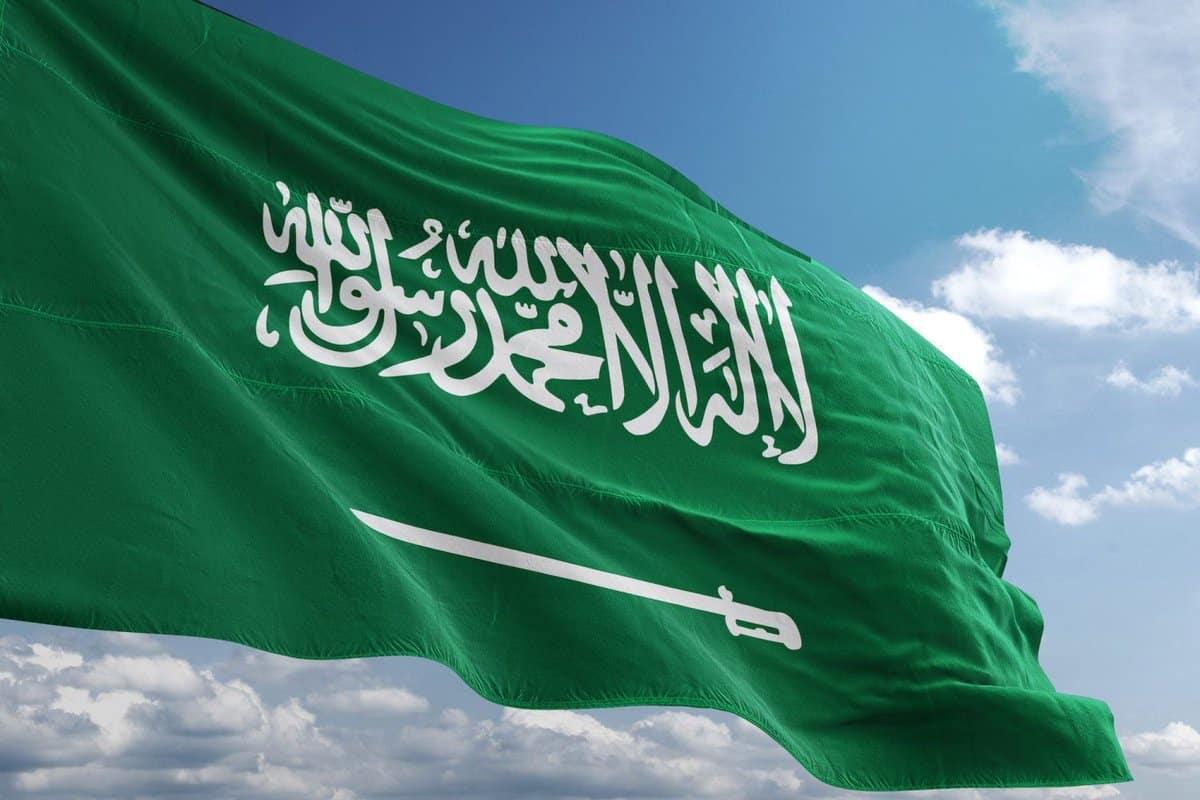 تاريخ تأسيس المملكة العربية السعودية بالهجري