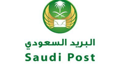 تتبع شحنة البريد السعودي برقم الجوال