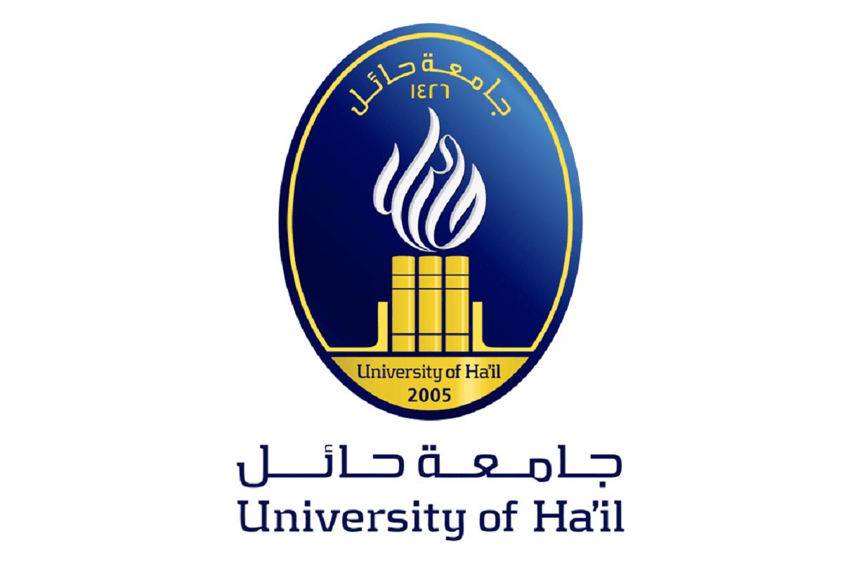 رابط بوابة الدخول الموحد جامعة حائل
