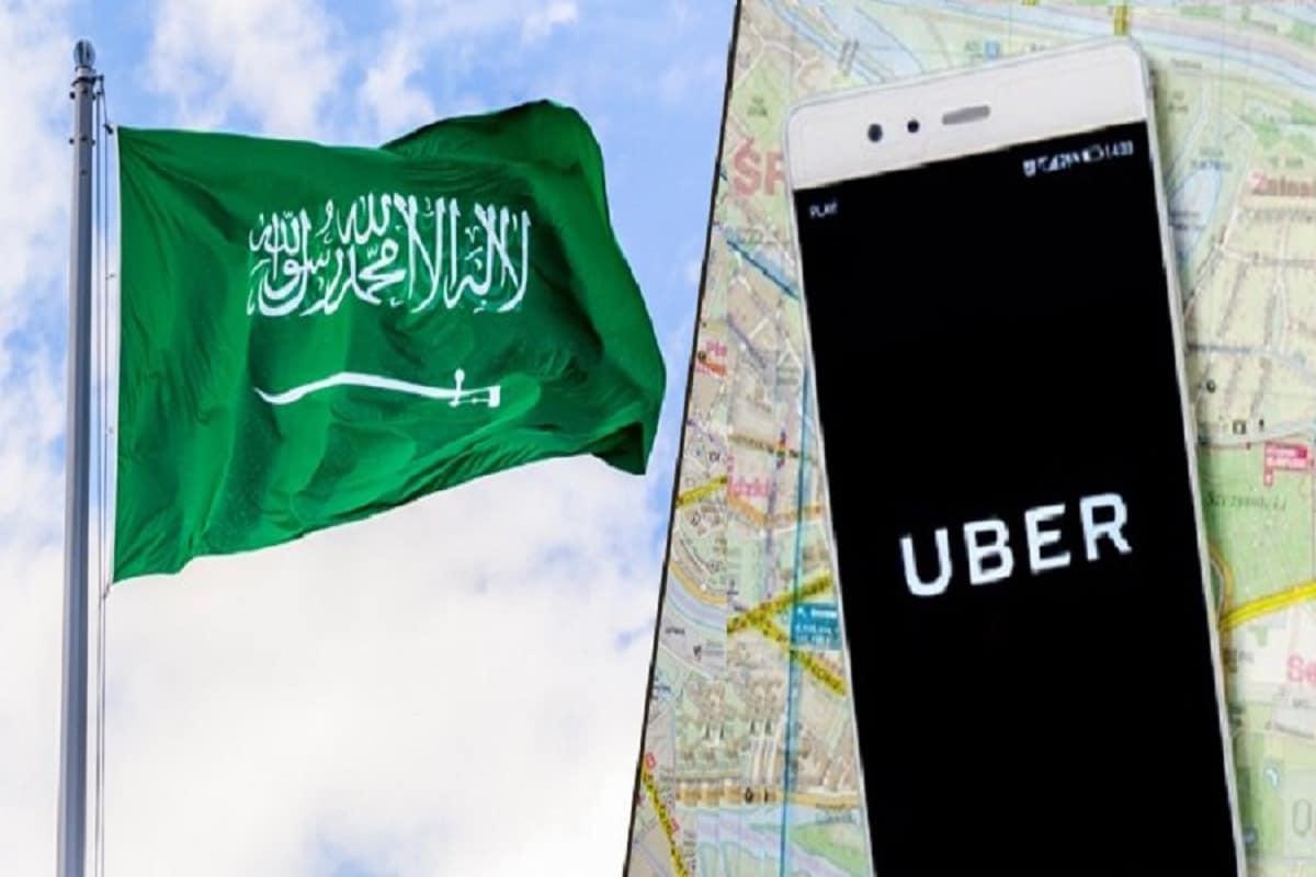 شروط التسجيل في أوبر السعودية