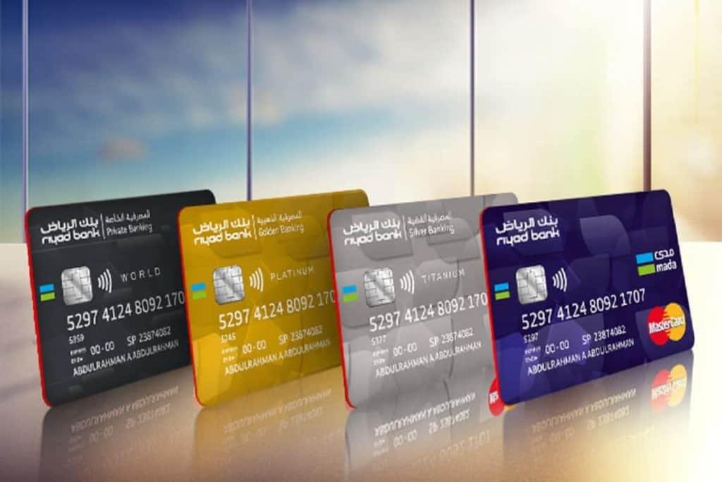 طريقة تجديد بطاقة الصراف بنك الرياض